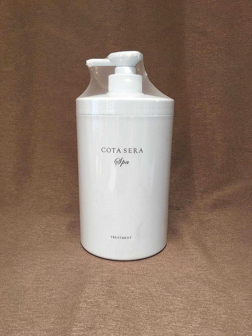バー鎮痛剤特異性コタセラ スパトリートメントα 800g