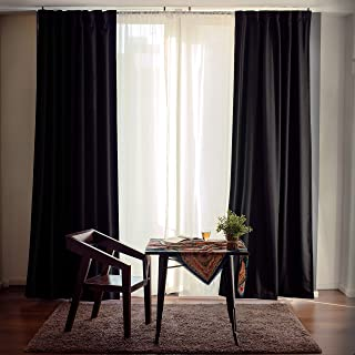 Béla Set of 2 Blackout Curtains + 1 Free Voile (Black, 95 in Lenght x 100 in Width)