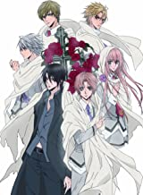 Vol.10 limited edition Knows My Name Betrayal [Japan Import]