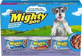 Purina Mighty Dog Thick Sliced Tenderloin