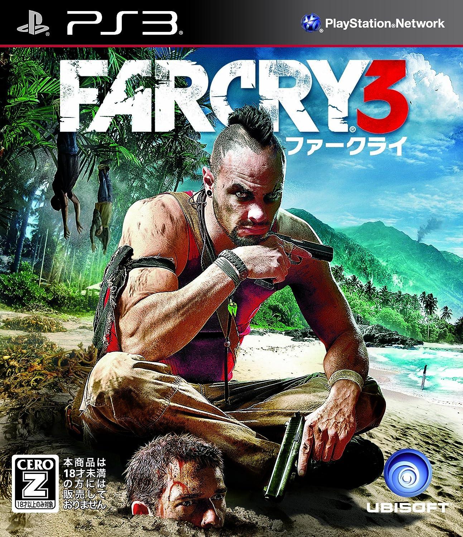 Far Cry 3 [Japan Import]