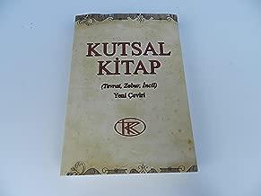 Kutsal Kitab - Turkish Language Bible / Eski ve Yeni Antlasma (Tevrat, Zebur, Incil) 2014 Print