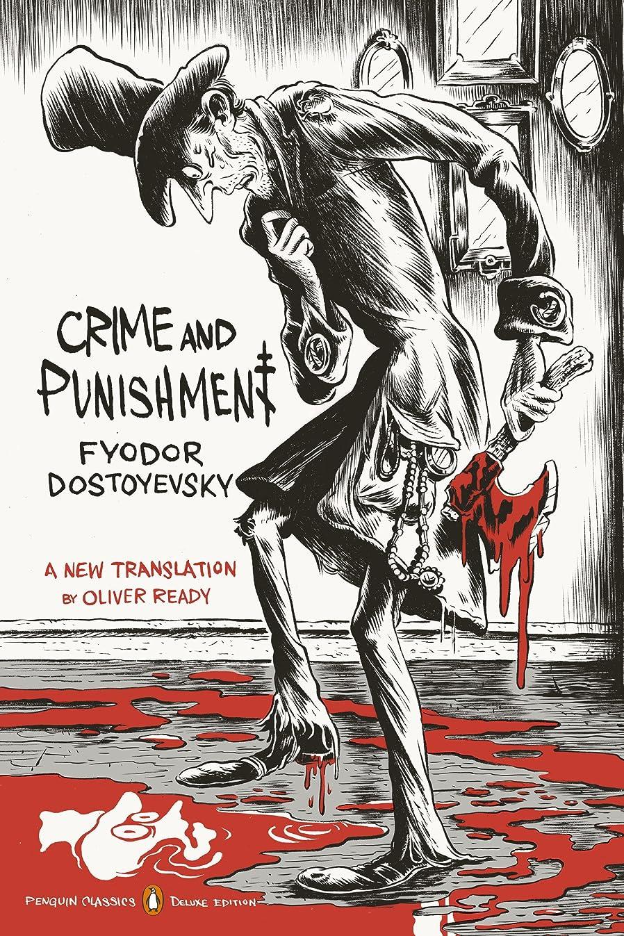 積分打ち負かす一生Crime and Punishment: (Penguin Classics Deluxe Edition) (English Edition)