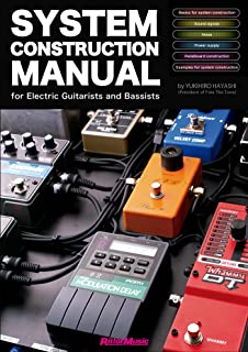 System Construction Manual for Electric Guitarists and Bassists (English Edition)