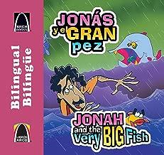 Libros Arco bilingües: Jonás y el gran pez (Bilingual Arch Books: Jonah and the Very Big Fish) (Libros arco bilingüe / Bilingual Arch Book) (English and Spanish Edition)