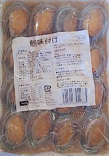 絶品 味付け殻付きあわび 32粒(16粒×2P) トコブシの大きめの感じです。味付け最高です。鮑