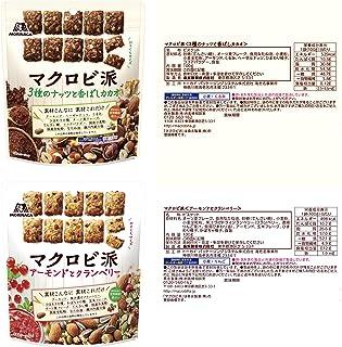 【Amazon.co.jp限定】 森永 マクロビ派 アソート(10袋入)【BL】 2種計2箱入