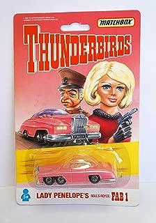 1992 Thunderbirds FAB 1 Lady Penelope`s Car Matchbox Diecast Vehicle by Thunderbirds