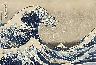 Best hokusai jigsaw puzzle Reviews