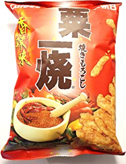 Calbee Grill-a-Corn Chips - Hot and Spicy Flavored (Pack of 4)