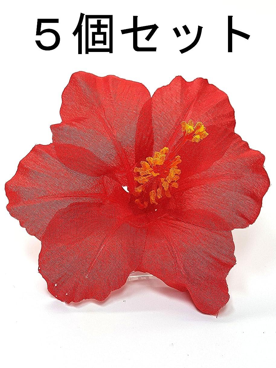 インド線生むハイビスカス ヘアクリップ5個セット 赤 ヘアピン 髪留め 髪どめ 髪飾り レイ シュシュ フラダンス