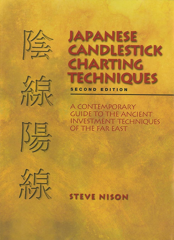 遺産大声でスキャンJapanese Candlestick Charting Techniques: A Contemporary Guide to the Ancient Investment Techniques of the Far East, Second Edition (English Edition)