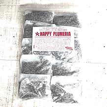 【プルメリアの開花促進に最適】魅惑の有機肥料『Happy Plumeria』 10個セット ※メール便(ゆうパケット350)にて発送・複数購入不可