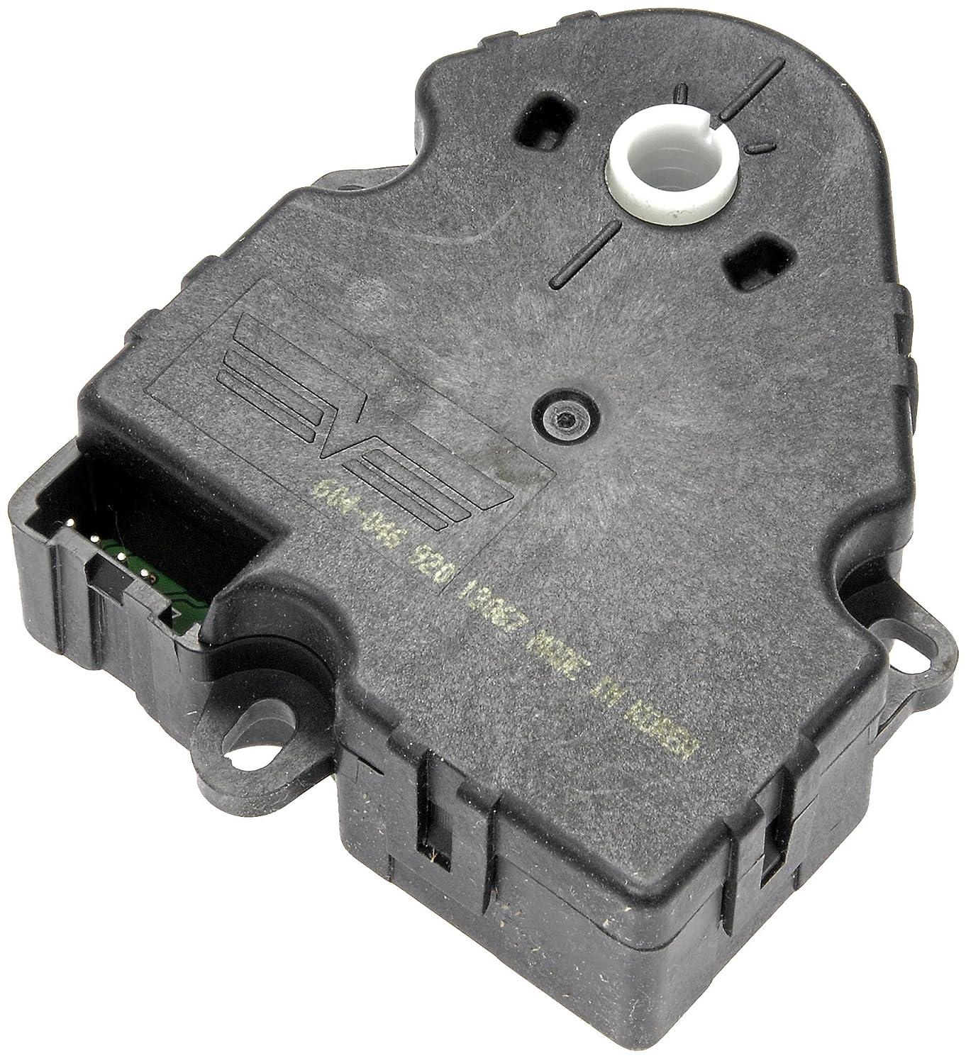Dorman 604-046 HVAC Heater Blend Door Actuator