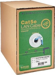 エレコム LANケーブル 100m 自作用 RoHS指令対応 CAT5e ブルー LD-CT2/BU100/RS