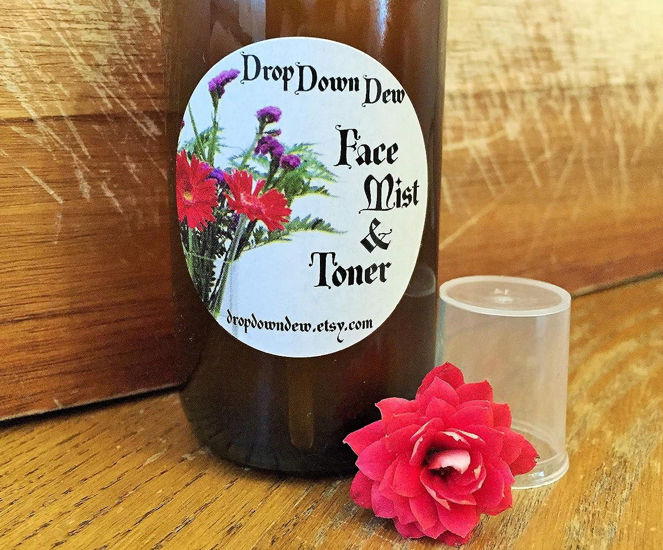 Face Mist, Toner, Body Spray, Botanical, Essential Oils, Rose Water, Green Tea, 2 oz. Glass Spray Bottle
