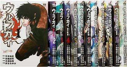 ウルフガイ コミック 全12巻完結セット (ヤングチャンピオンコミックス)