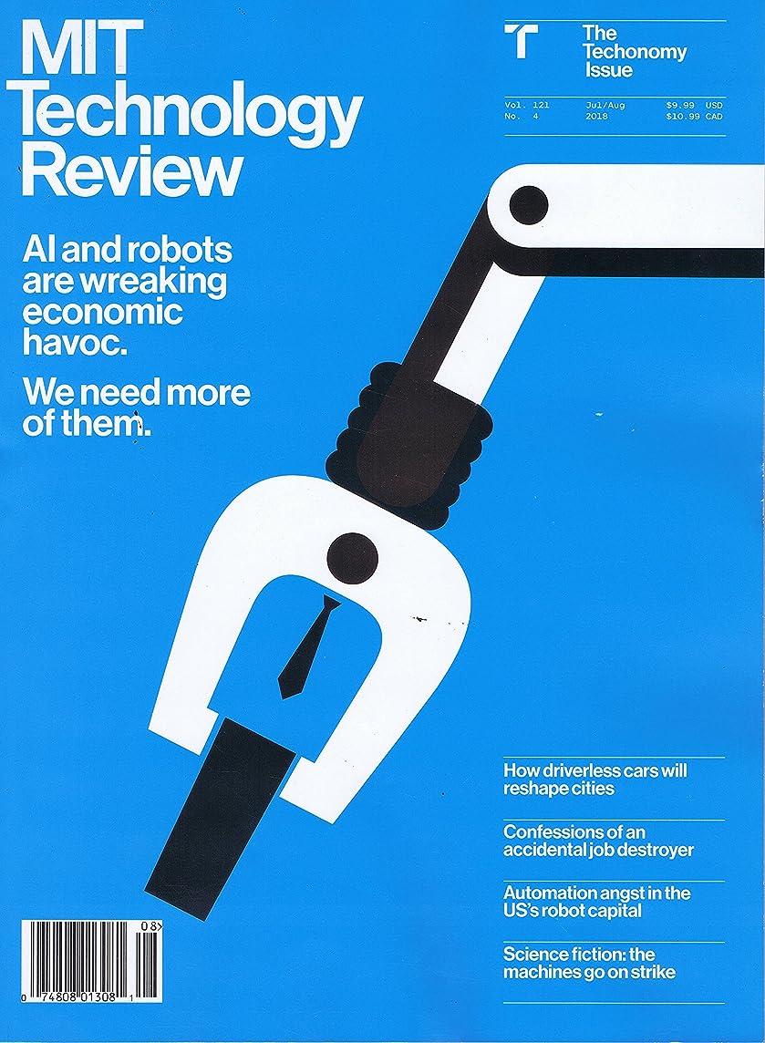 生き残りますぶら下がる競合他社選手MIT'S Technology Review [US] July - August 2018 (単号)
