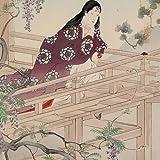 Wallpaper - Mizuno 31