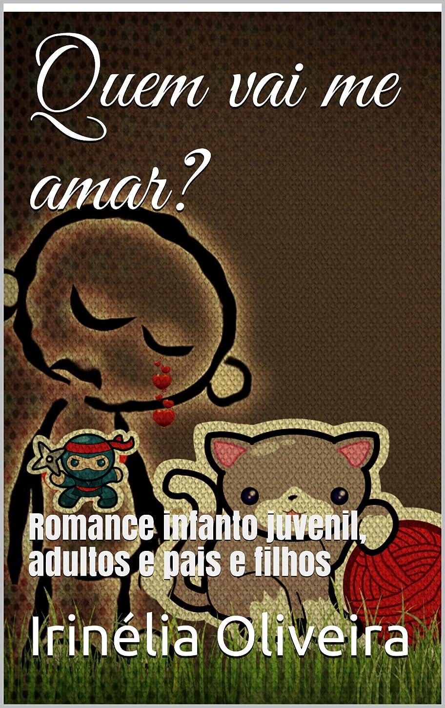 シュリンク家事をする肥料Quem vai me amar?: Romance infanto juvenil, adultos, pais e filhos (Portuguese Edition)
