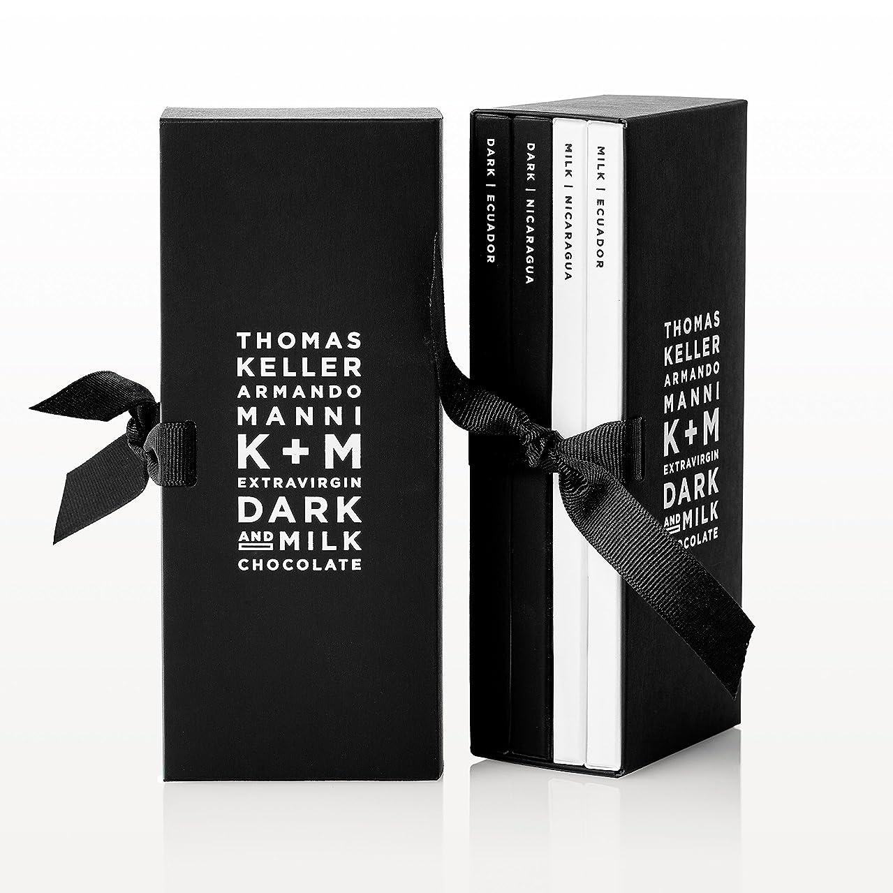 K+M Extravirgin Dark+Milk Four-Pack Gift Box Set
