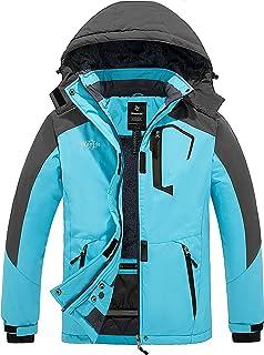 Women's Waterproof Ski Jacket Mountain Windproof Rain...
