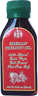 Organic, 100% Pine Nut Oil. 3.5 Fl. Oz. Equals to 200 Sgels by 500mg. Extra Virgin, Cold-pressed, Fresh Inventory Only. 100% Natural. Pressed from Wild Harvested, Organic, Raw Pine Nuts.