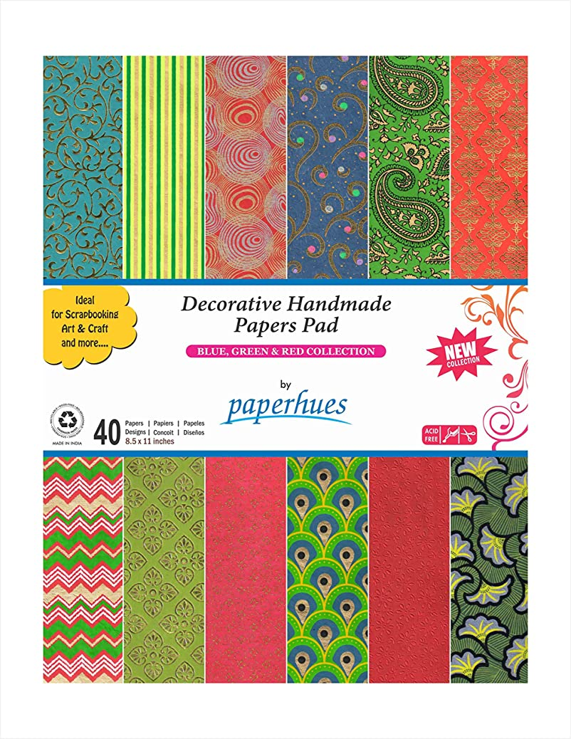 Paperhues Blue-Green-Red Celebration Collection 8.5x11