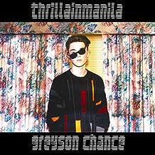 thrilla in manilla song
