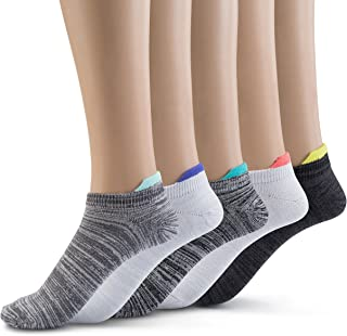 Silky Toes Women's Low Cut Socks Super Soft With Comfort Tab Multi-Colored Sport Running 5 Pack