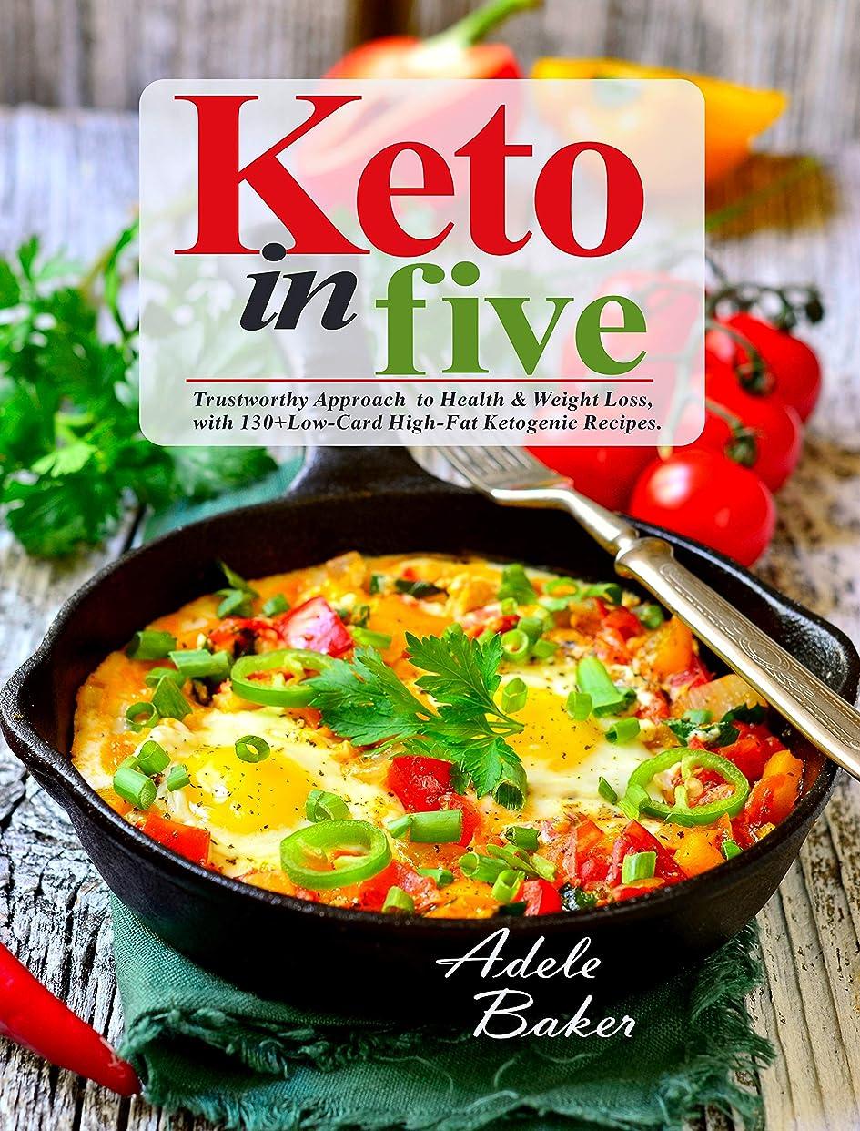 資料好戦的な人Keto in Five: Trustworthy Approach to Health & Weight Loss, with 130 Low-Carb High-Fat Ketogenic Recipes (5 ingredient keto cookbook Book 1) (English Edition)