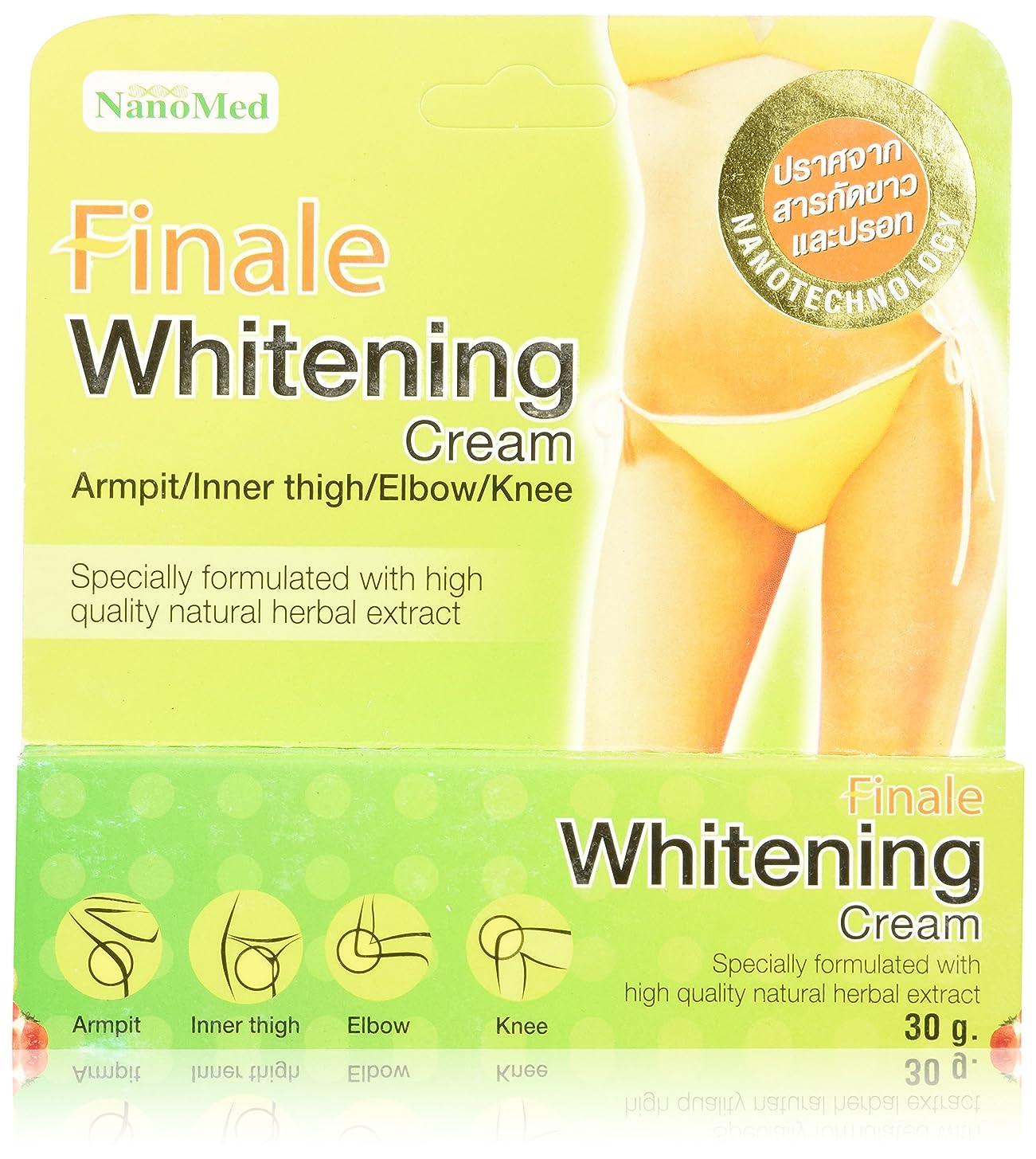 叱る一時的荒廃するボディーホワイトニングクリーム Finale Whitening Cream 並行輸入品?タイより直送