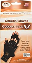 Copper Hands Fingerless Compression Gloves by BulbHead, Provides Relief from Joint, Tendon, & Muscle Pain