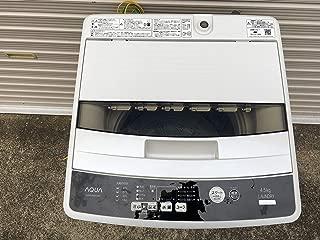 アクア 4.5kg 全自動洗濯機 ホワイトAQUA AQW-S45E-W