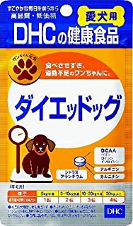 ディーエイチシー (DHC) 愛犬用ダイエッドッグ60粒