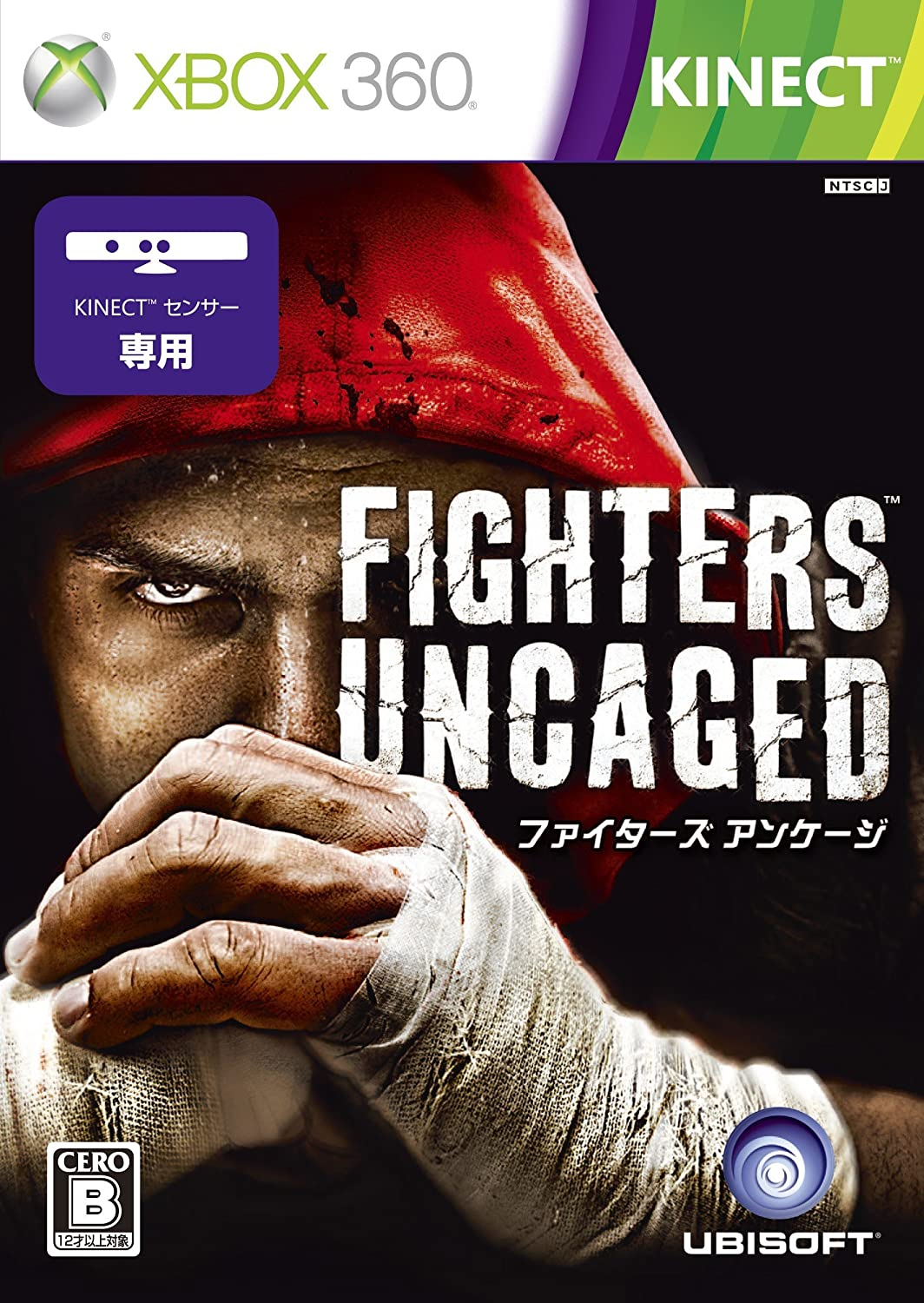 Fighters Uncaged Import Beauty products Japan Memphis Mall