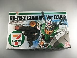 7-11 Exclusive HG 1/144 RX-78-2 Gundam G30th 7-11 Color Version