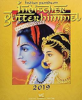 Indischer Götterhimmel 2019