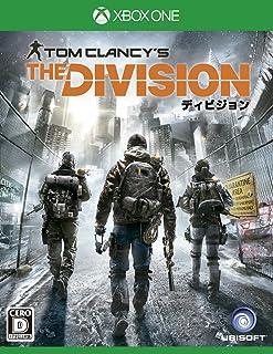 ディビジョン - XboxOne