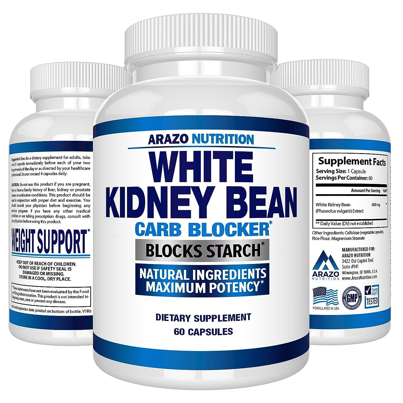 皮肉動くアブストラクトWhite Kidney Bean Extract 60 capculs