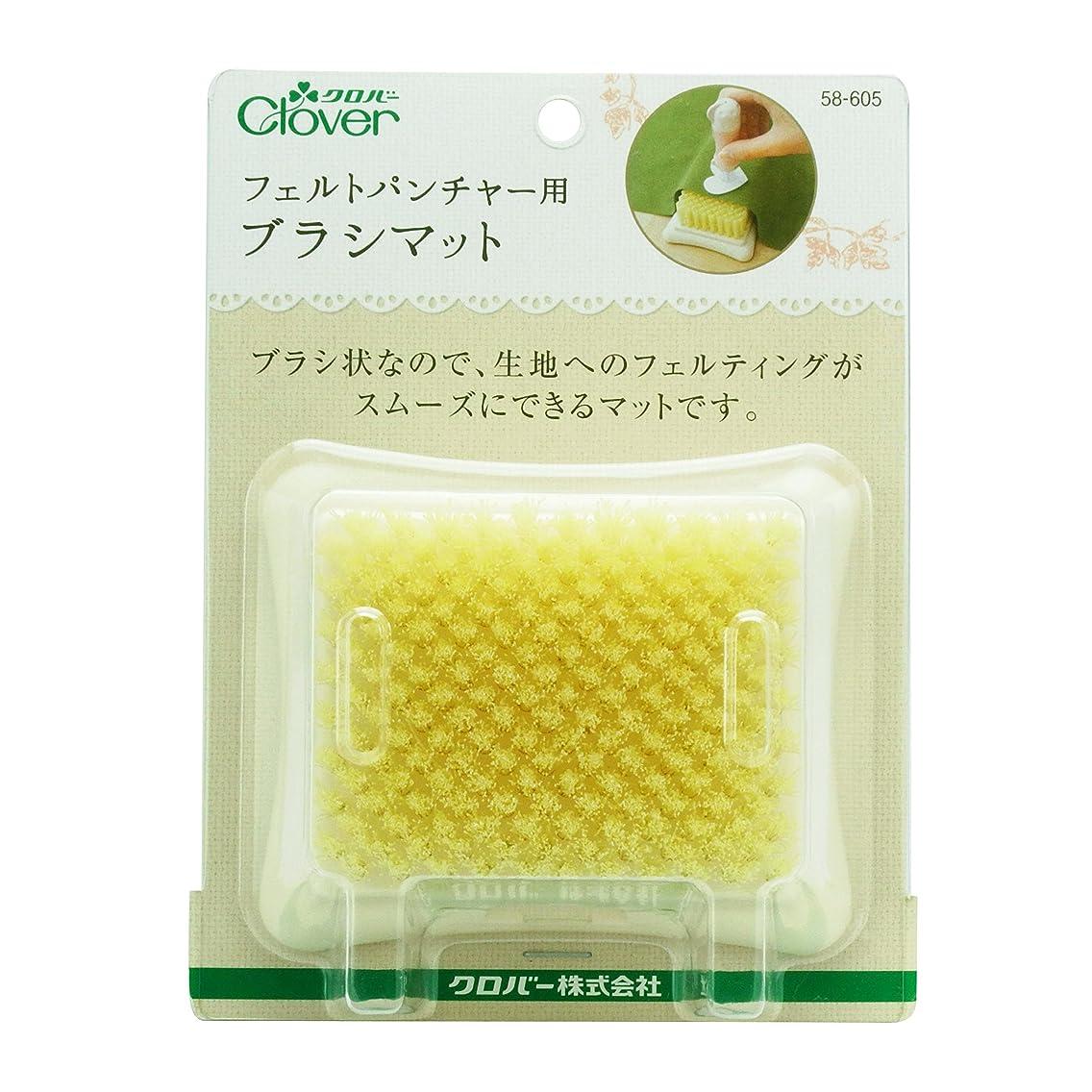 Clover felt puncher brush mat 58-605