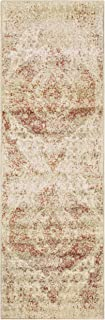 Superior Designer Ombre Area Rug Collection, Vintage Distressed Oriental Rug Design, 6mm Pile Height with Jute Backing, Affordable and Beautiful Rugs - 2'7