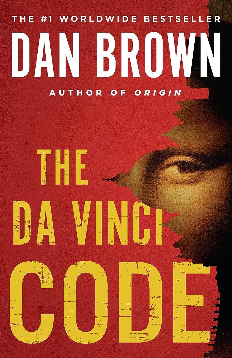 落胆させる持続的なしでThe Da Vinci Code: Featuring Robert Langdon (English Edition)