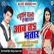 Aaw Ta Bhatar