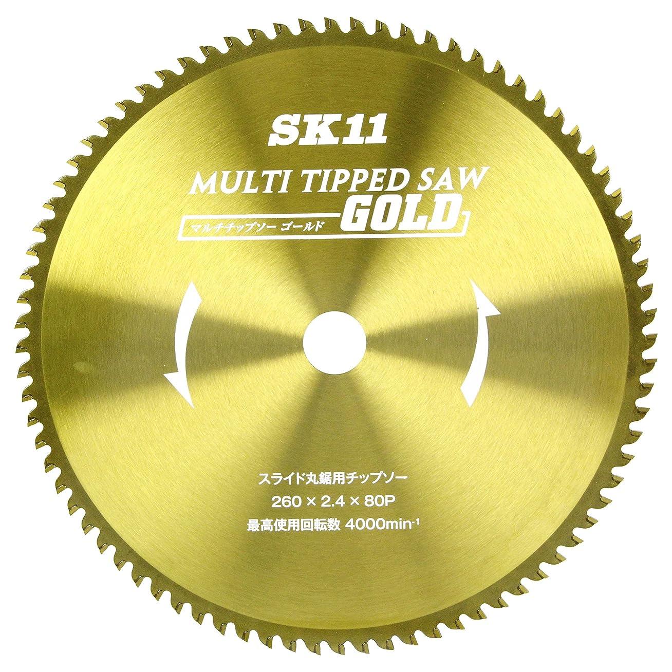 渦生まれ十分なSK11 マルチチップソー GOLD スライド丸鋸用 260mm 260X80P
