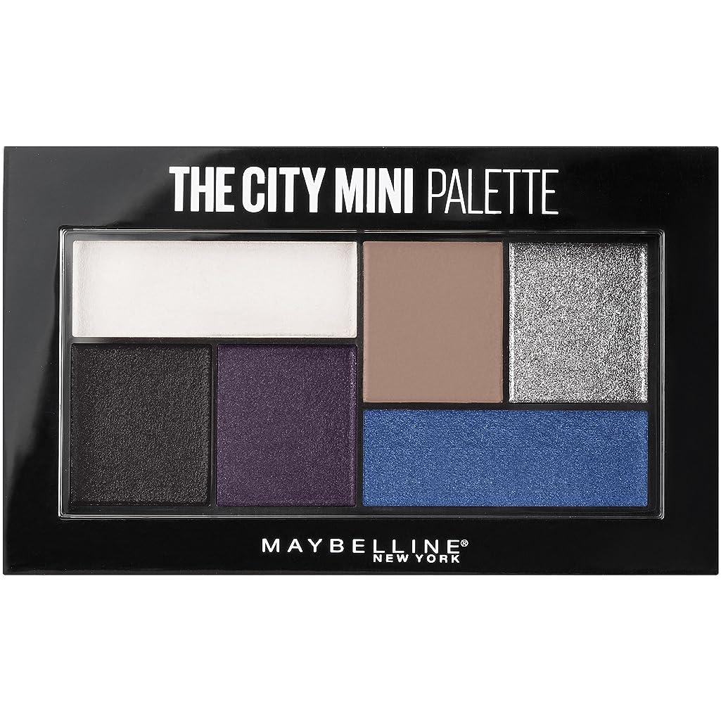 版リア王適応するMAYBELLINE The City Mini Palette - Concrete Runway (並行輸入品)