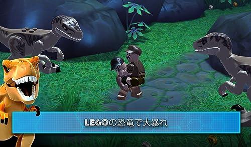 『LEGO® Jurassic World™』の4枚目の画像