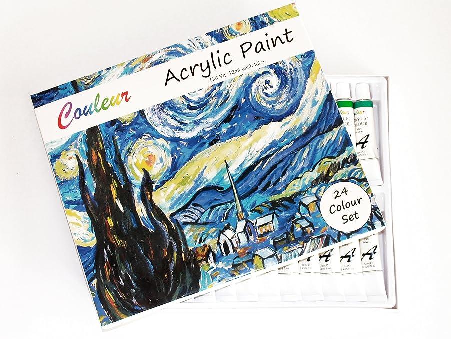 Acrylic Paint Set - Acrilycs Paint - Shoe Paint Kit - 24 Colors for Wood, Craft Or Clay. Sneaker Paint Kit