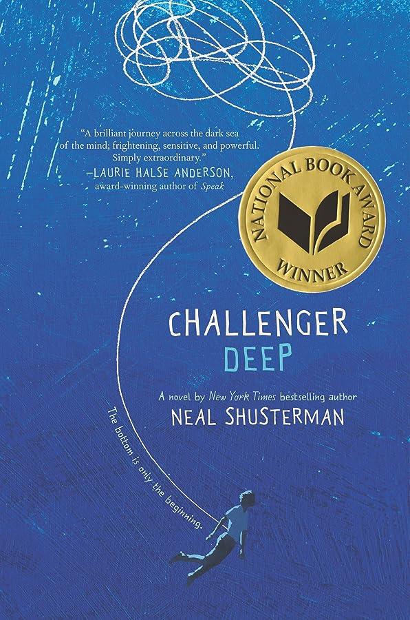 しっかり警官億Challenger Deep (English Edition)