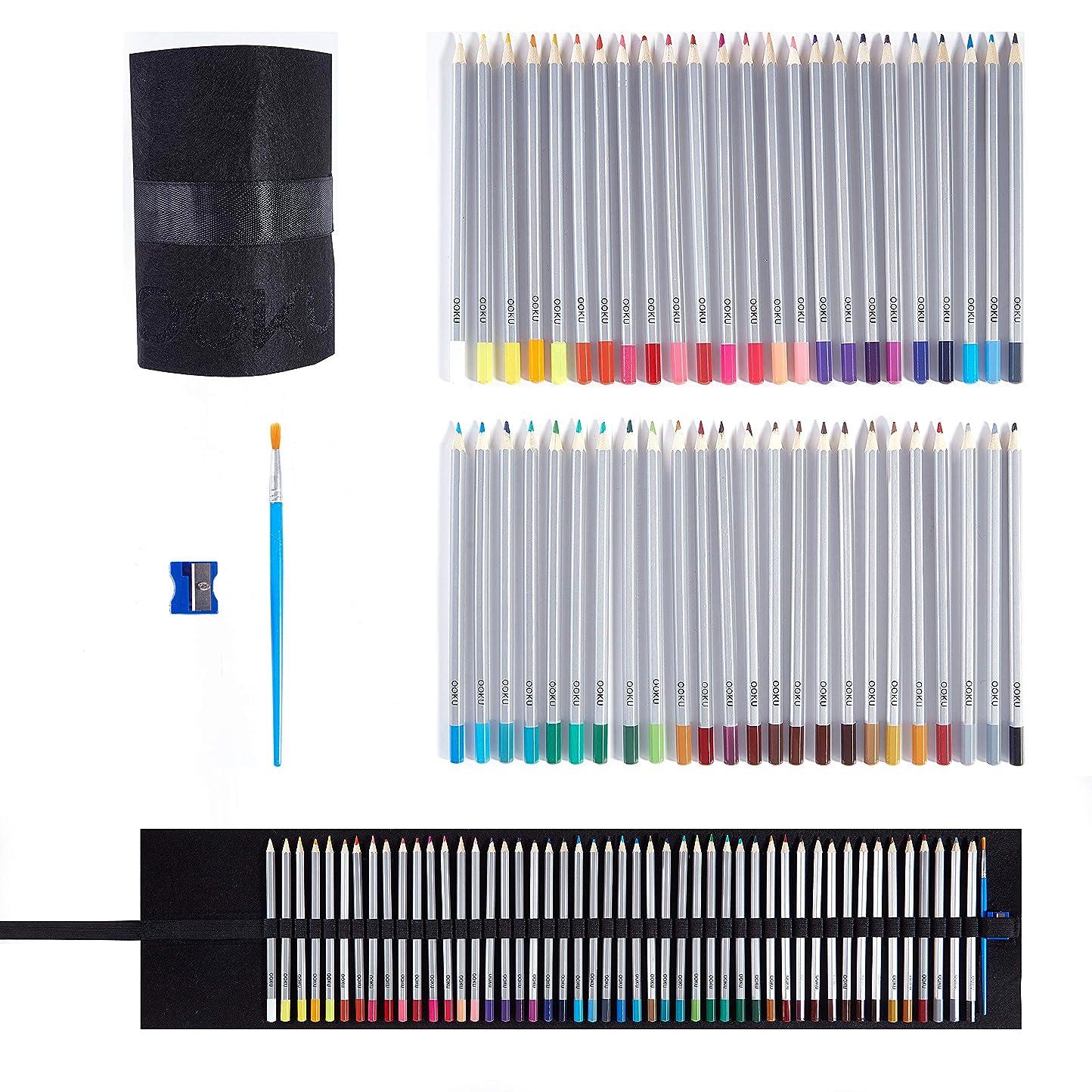 二度私達にもかかわらずOOKU水彩色鉛筆48色セット 色鉛筆 塗り絵/絵描き/初心者向け色鉛筆 カラーぺん 水溶性彩色鉛筆 塗り絵/絵描きセット ペイントブラシ/収納ケース/鉛筆削り付き